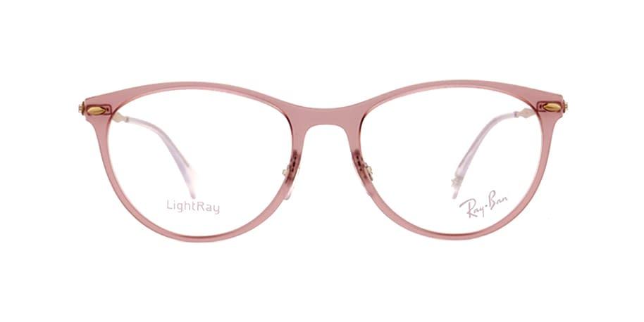 Óculos de Grau Ray-Ban RB7160